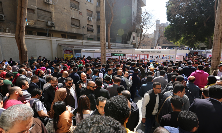 Thousands Attend U.S.-Supported Employment Fair in Cairo
