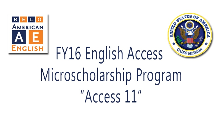 Request for Access 11 (FY16) Grant Proposals in Egypt
