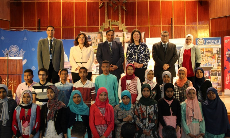 Access English Scholarships Awarded to 640 Egyptian Students