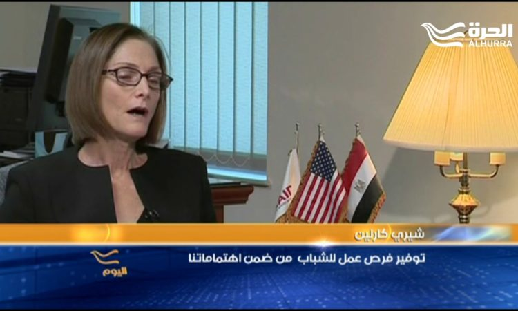Al-Hurra interview with USAID Director Sherry Carlin