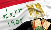July 23 Card – Facebook