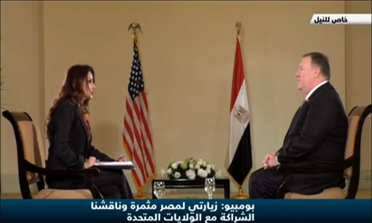 S. Pompeo Interview with Nile News TV