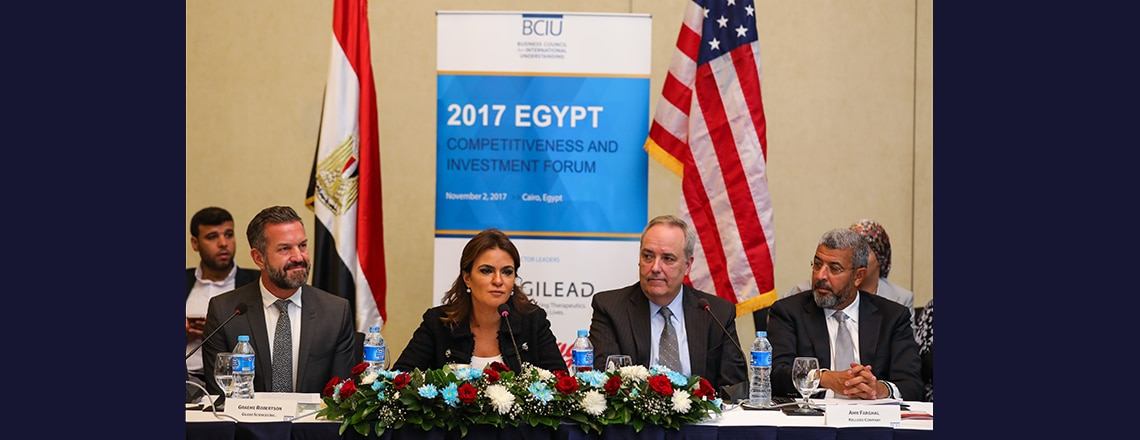 Chargé d'Affaires Goldberger Gives Opening Remarks at the BCIU Forum